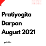 Read more about the article Pratiyogita Darpan Magazine September 2021